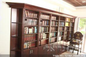 ספריית קודש בעיצוב אישי